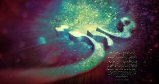 http://www.deviantart.com/art/Imam-Sadegh-wallpaper-397569961