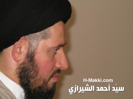 مقابلة [ السيد أحمد الشيرازي ] حفظه الله