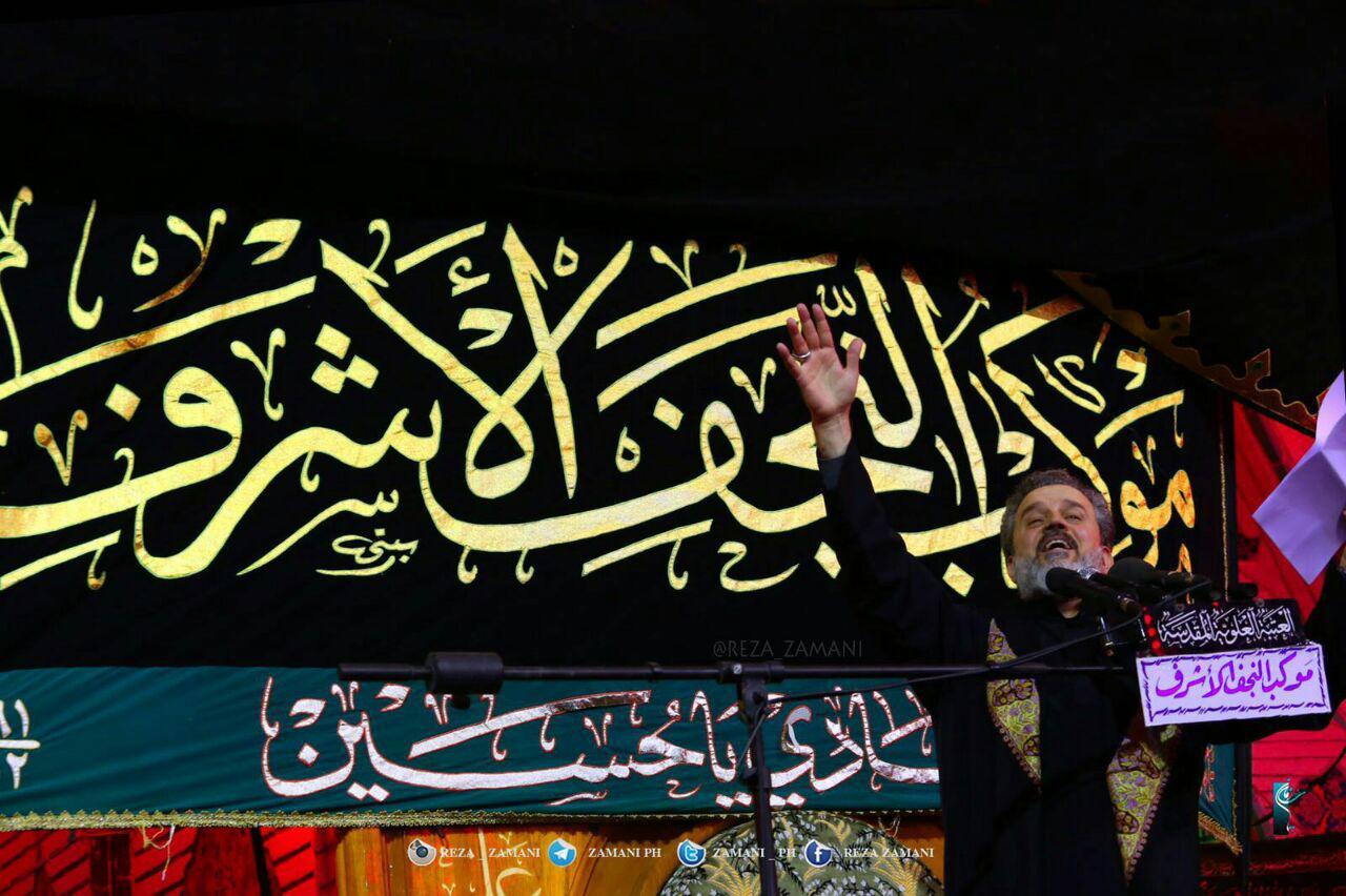 صناعة الرادود الحسيني